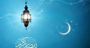 صورة خلفيات رمضان, فرحة شهر رمضان