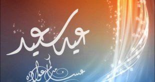 صورة صور لعيد الفطر, مظاهر الاحتفال بالعيد