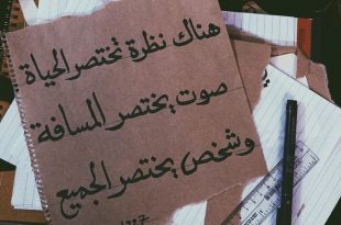 صورة كلمات حب قصيره, أجمل كلام عن الحب