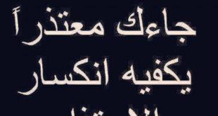 صورة عبارات حزينه قصيره مزخرفه, كلام حزين