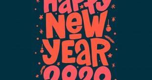 صور للعام الجديد, أجمل كلمات عن العام الجديد