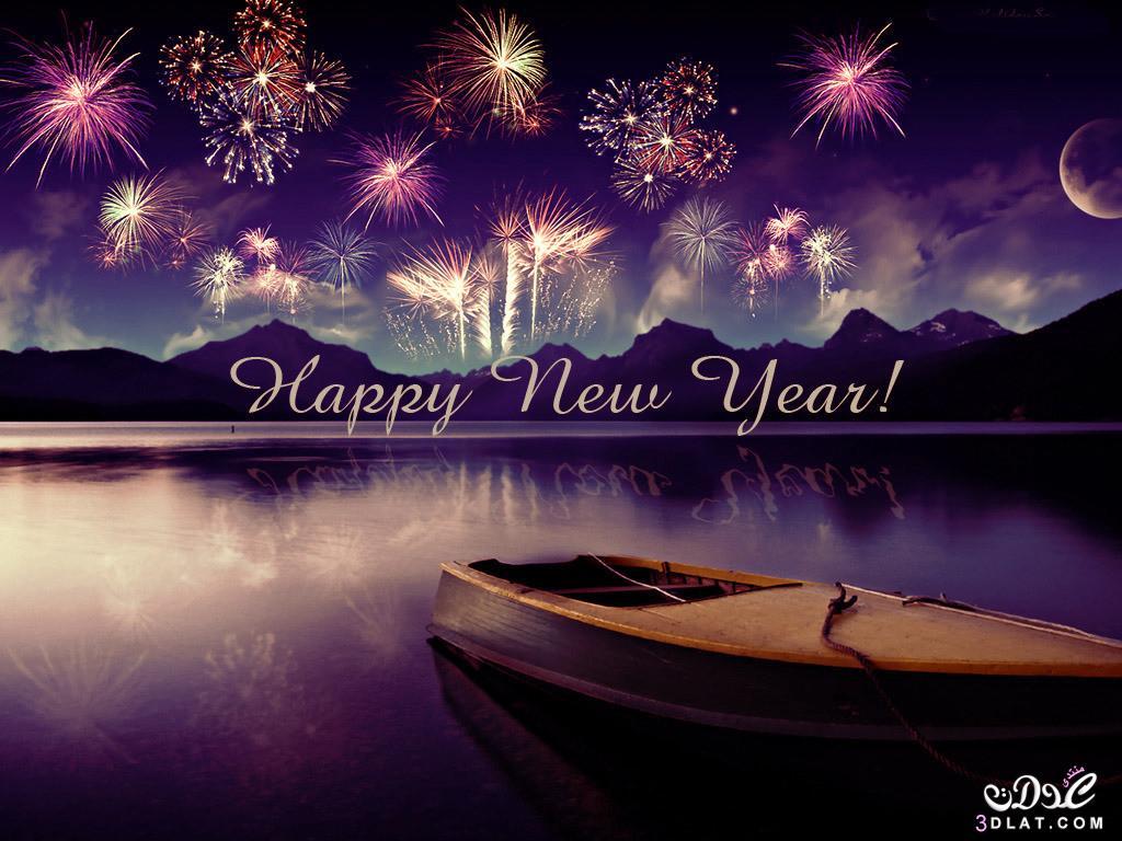 صورة صور للعام الجديد, أجمل كلمات عن العام الجديد 4479 2