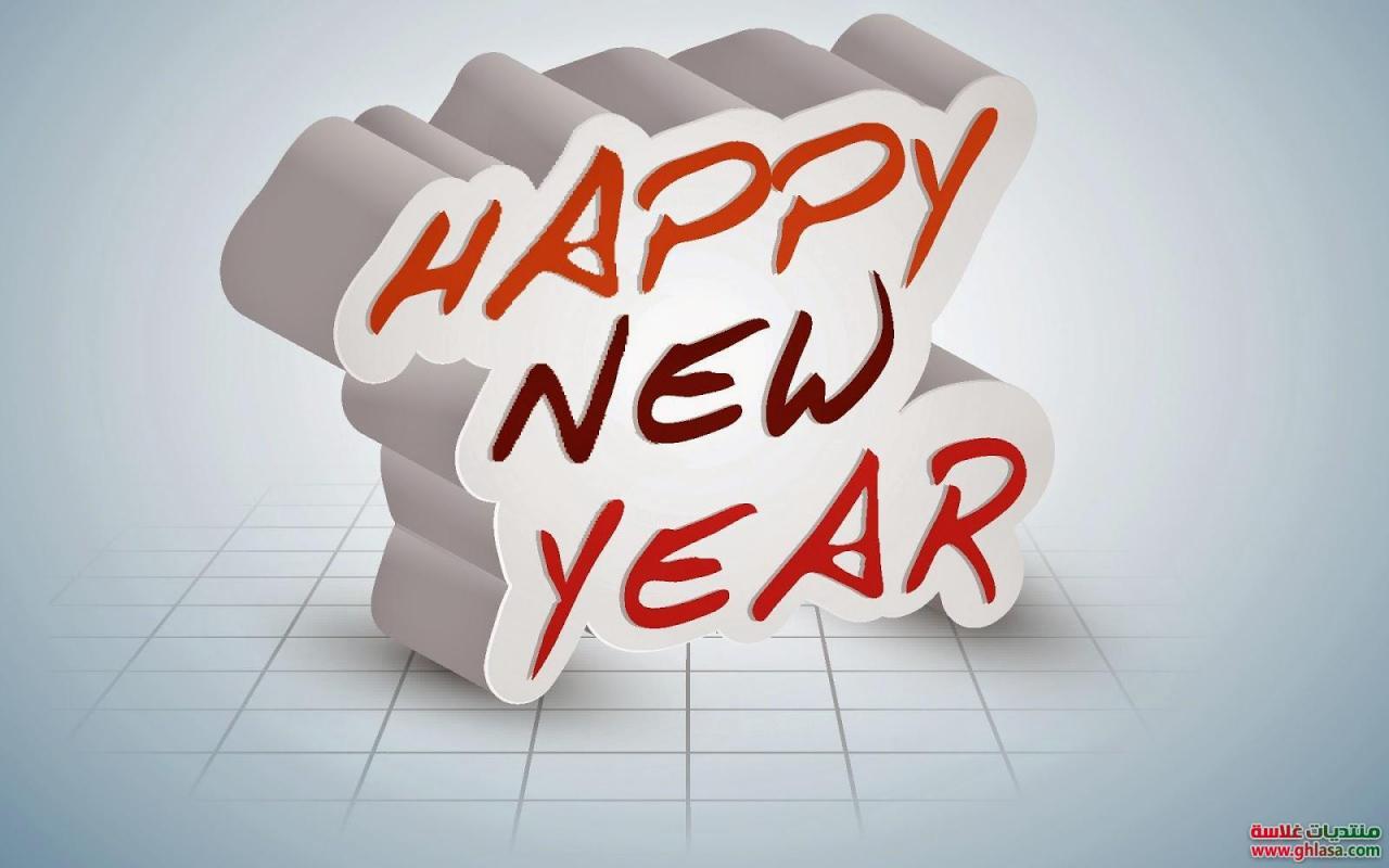 صورة صور للعام الجديد, أجمل كلمات عن العام الجديد 4479 8