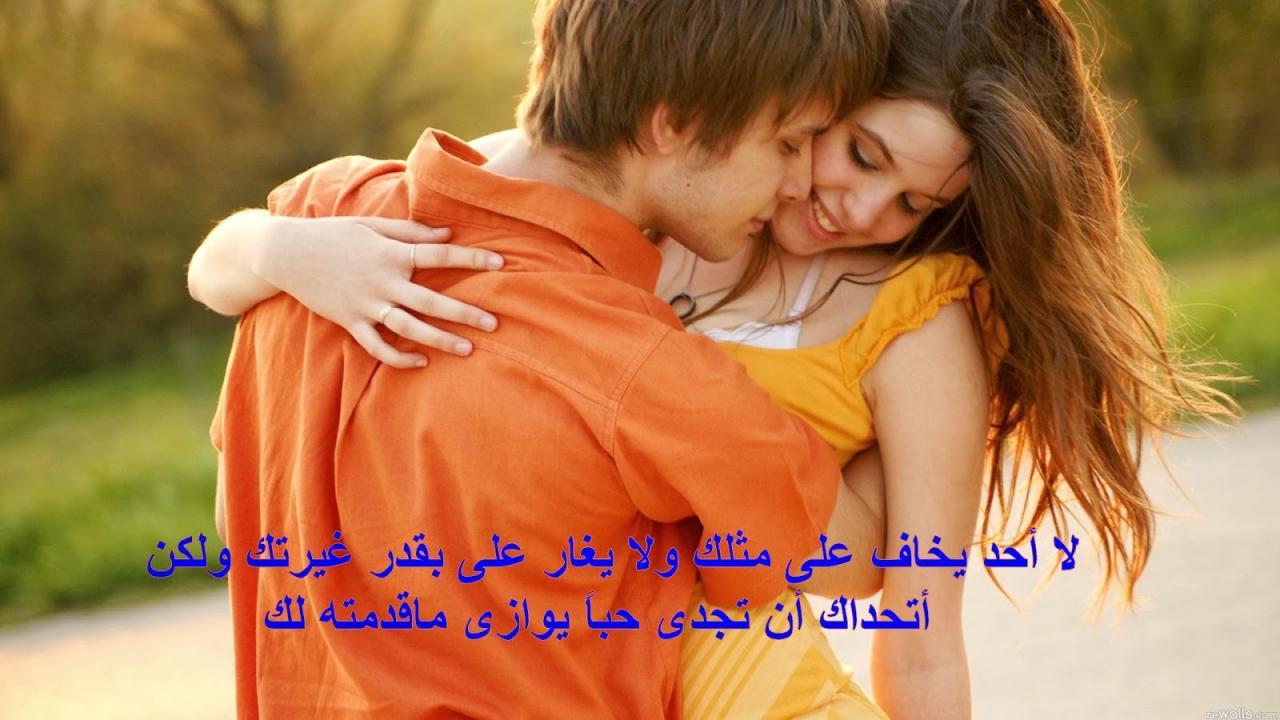 صورة تنزيل صور رومانسيه, أجمل كلام رومانسي 4561 1