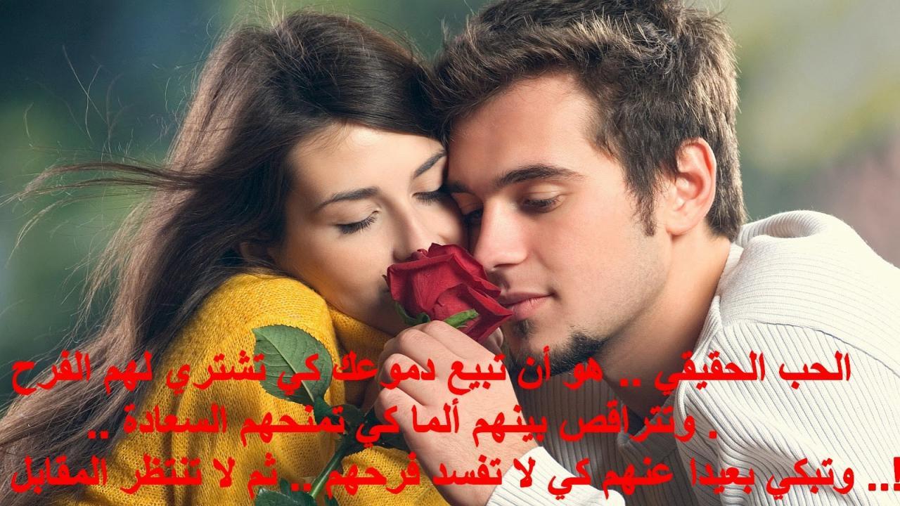 صورة تنزيل صور رومانسيه, أجمل كلام رومانسي 4561 2