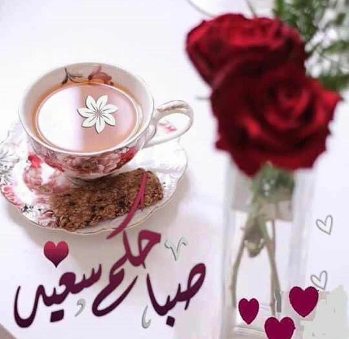 صورة صور صباح ومساء الخير, أجمل كلام الصباح والمساء 4562 4