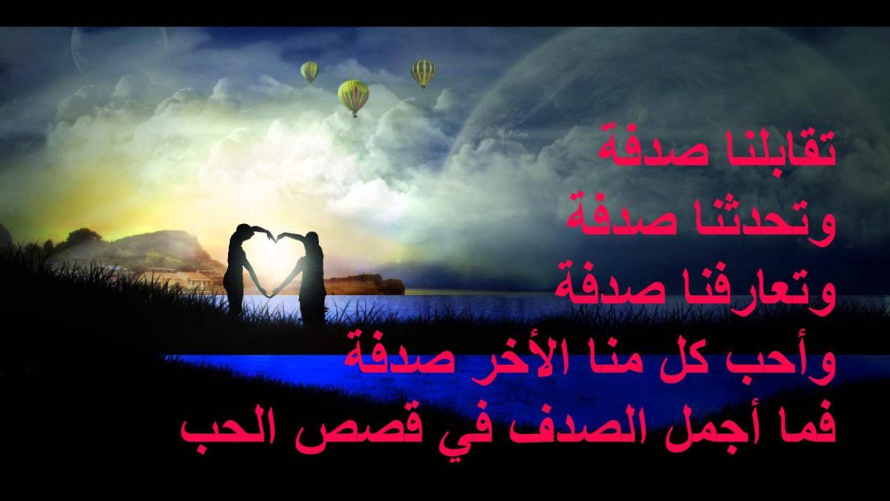 صورة كلام في الحب و الغرام , اجمل كلام عن الحب والغرام 4576 1