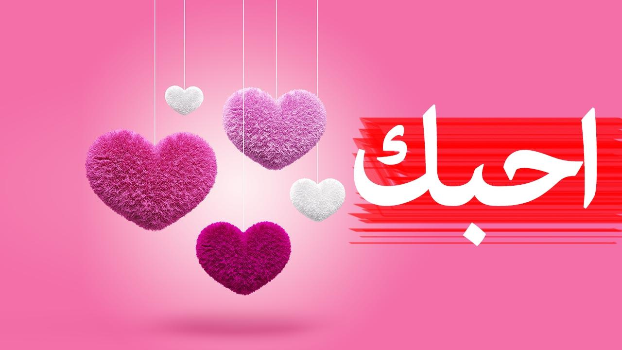 صورة كلام في الحب و الغرام , اجمل كلام عن الحب والغرام 4576