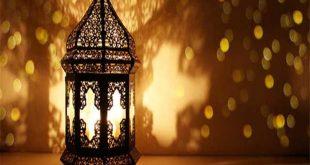 صورة حلوة رمضان, كلمات جميلة عن رمضان