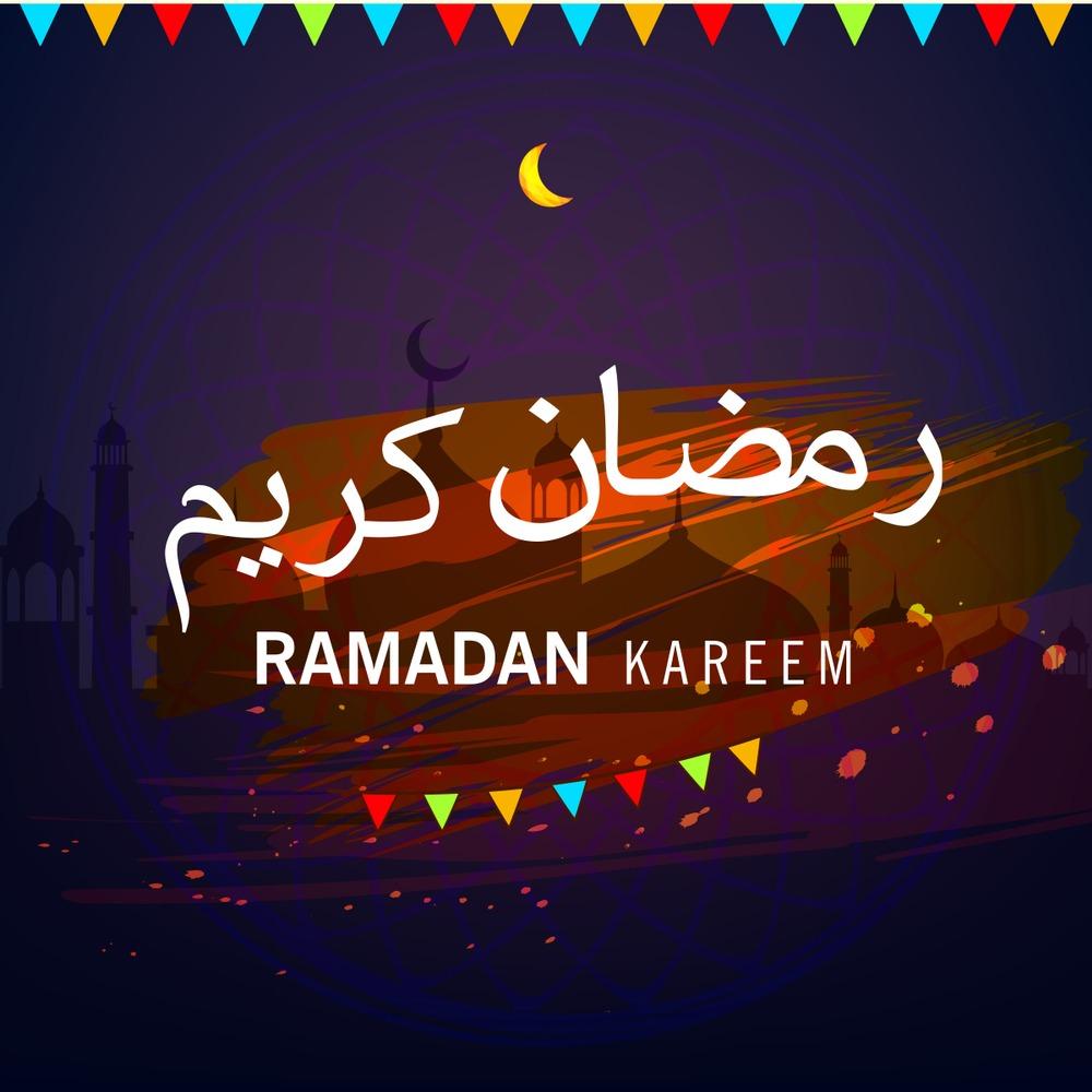 صورة صور رمضان 2019, الاحتفال بشهر رمضان المبارك 4750 1