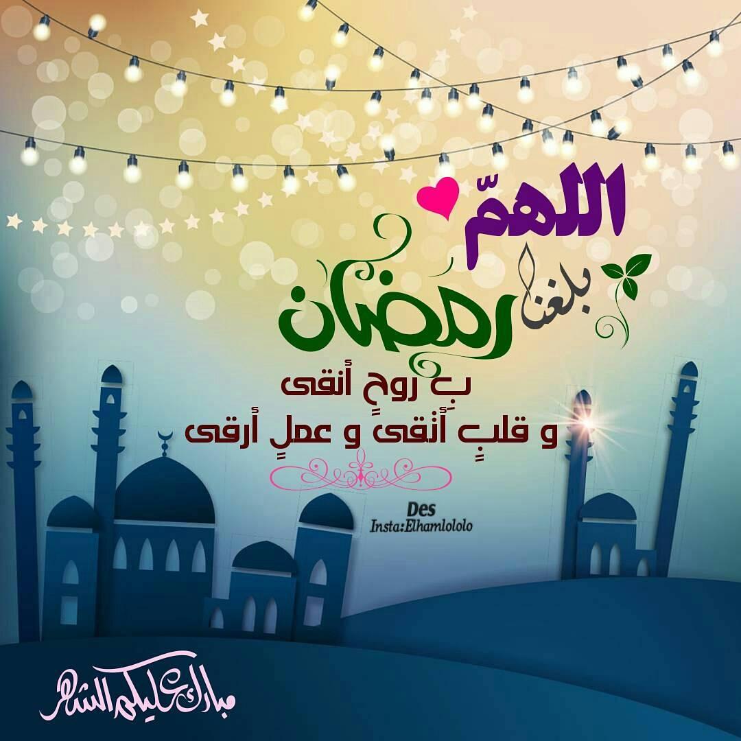 صورة صور رمضان 2019, الاحتفال بشهر رمضان المبارك 4750 2