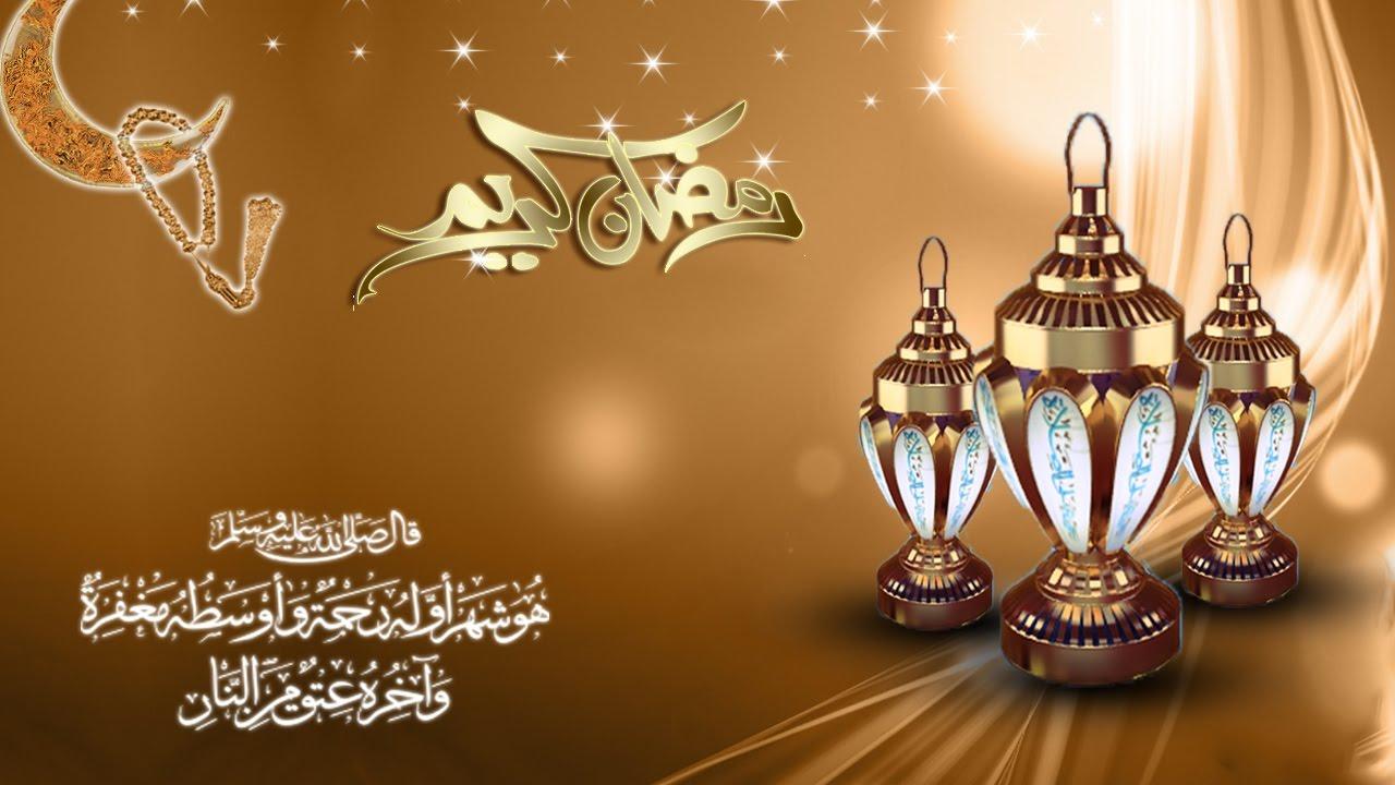 صورة صور رمضان 2019, الاحتفال بشهر رمضان المبارك 4750 6