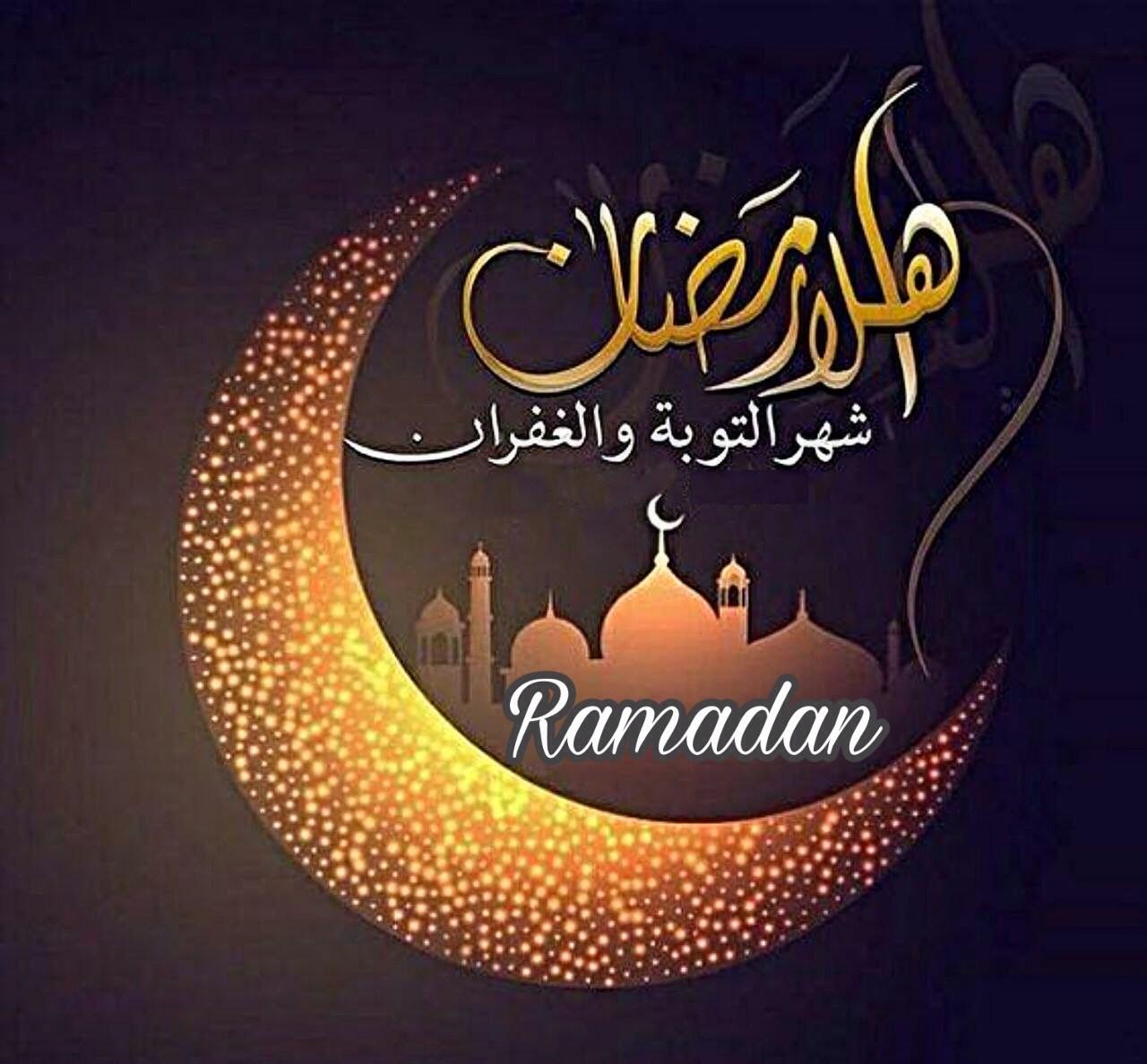 صورة صور رمضان 2019, الاحتفال بشهر رمضان المبارك 4750