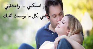 صورة حب ورومانسيه, كلام رومانسي جدا في الحب