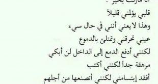 صورة رسائل زعل الحبيبة على الحبيب, كلمات عن زعل الحبيبة