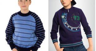 صورة الاناقة و الشياكة اساسها فى الرجال , ساحة الموضة للاولاد