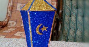 صورة طريقة سهلة مش هتاخد منك وقت خالص ,عمل فانوس رمضان