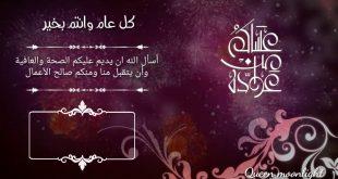 صورة عيد سعيد عليك ,تهنئة بالعيد