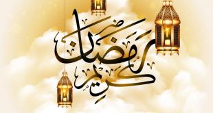 صورة رمضان جميل و صوره احلى , رمزيات رمضان