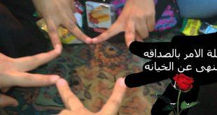 صورة انت اخويا مش صديقى , اجمل الصور لاعز الاصدقاء