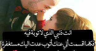 صورة كلمة رومانسية تهز المشاعر , كلام في الحب والعشق