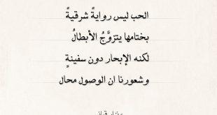 صورة فنان اوى بجد , اجمل اشعار نزار قباني