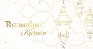 صورة ابعت و ارسل لحبيبك , رسائل رمضان 2019