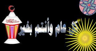 صورة احلى حاجة فوانيس رمضان , خلفيات فوانيس رمضان متحركة