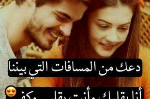صورة حب فى حب اتعلم الحب , اجمل الصور مكتوب عليها كلام حب