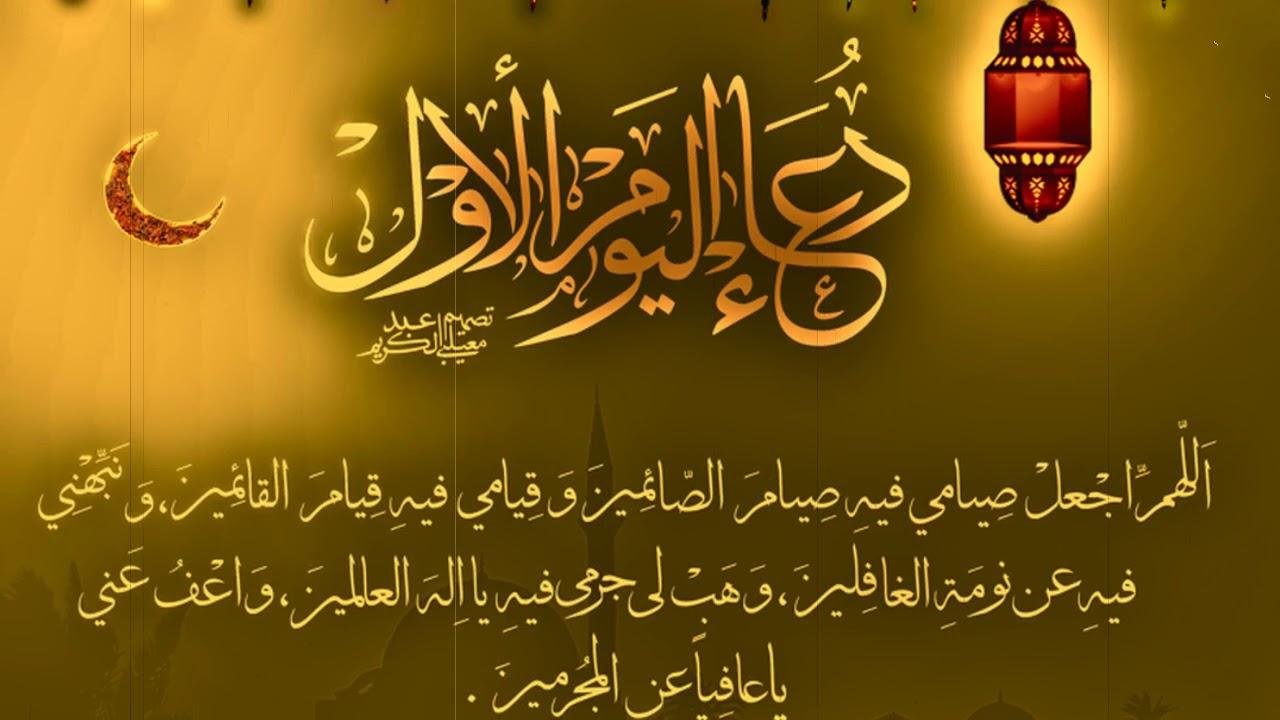 صورة ان شاء الله هيستجاب , ادعية رمضان 2019 982 7
