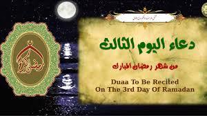 صورة ان شاء الله هيستجاب , ادعية رمضان 2019 982 9