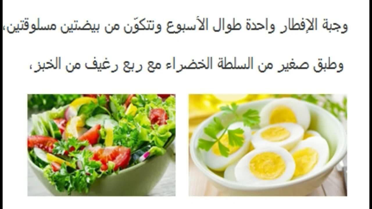 صورة هيختفى الكرش بسهولة جدا , نظام غذائي للتخلص من الكرش 12230 2