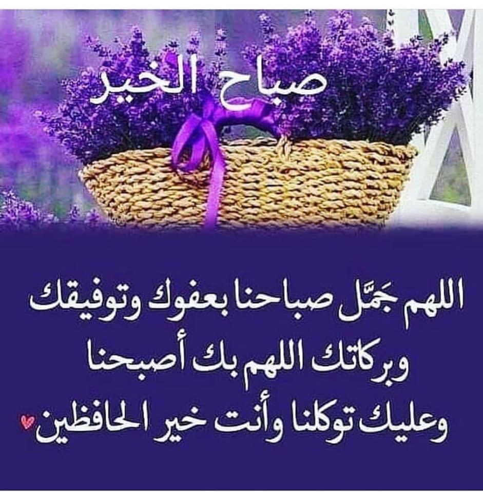 صورة البركة و الخير من عندك يارب من ادعية الصباح 12274 1