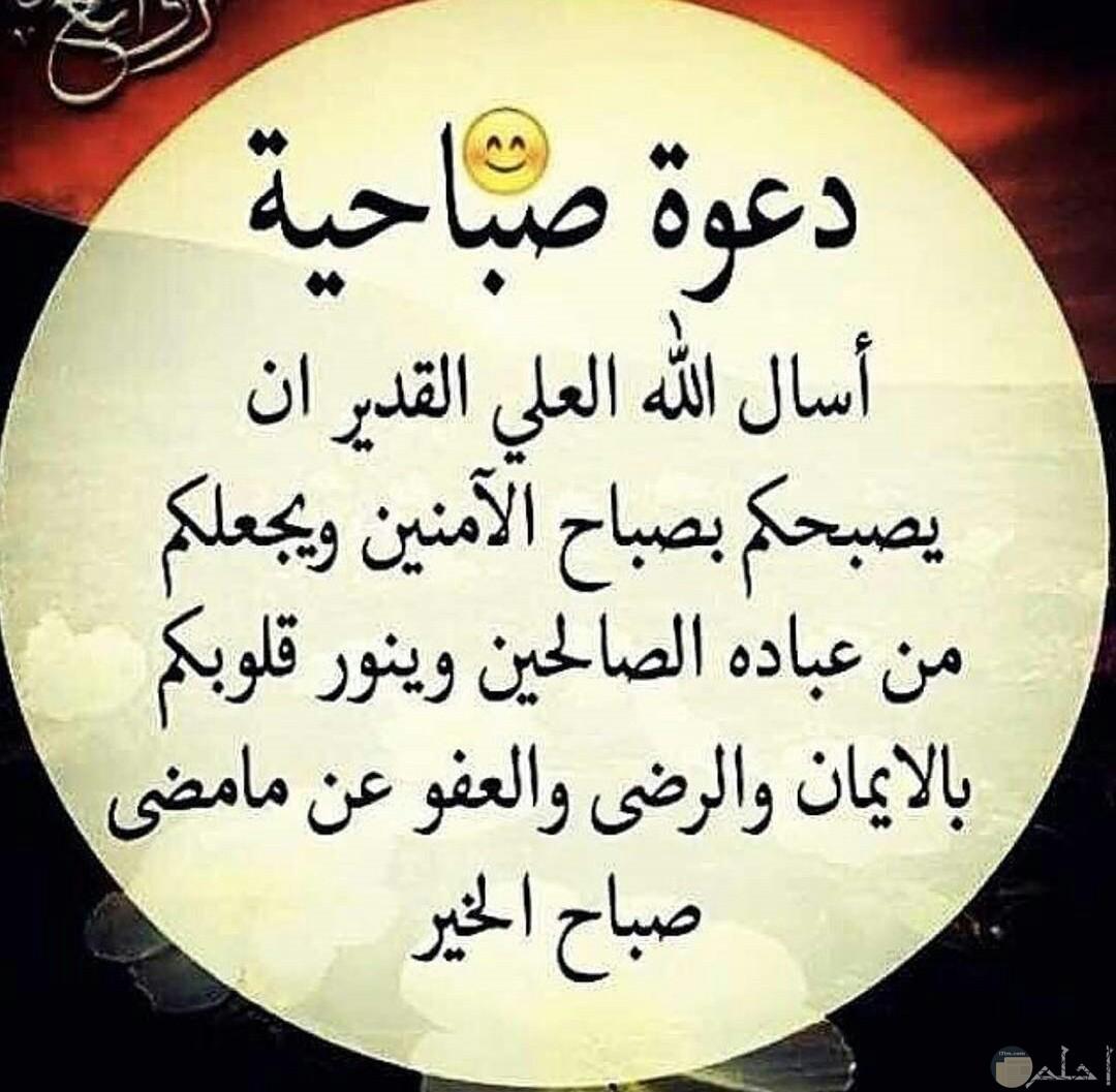 صورة البركة و الخير من عندك يارب من ادعية الصباح 12274 6
