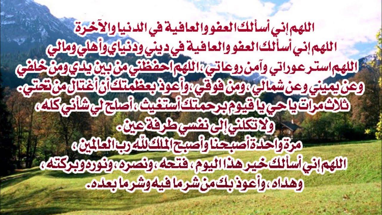 صورة البركة و الخير من عندك يارب من ادعية الصباح 12274 7