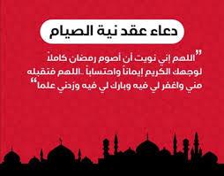 مستجاب باذن الله , دعاء شهر رمضان
