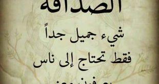 صورة ابيات شعرية حب جامد , قصائد قصيره
