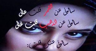 صورة مفيش كلام يوفيك حقك , رسائل غرام