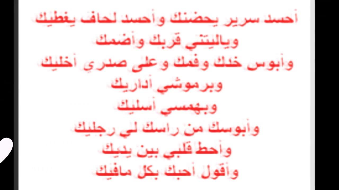 صورة بحبك بالمصرى , برسائل حب مصرية 5390 1