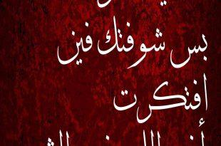 صورة بحبك بالمصرى , برسائل حب مصرية