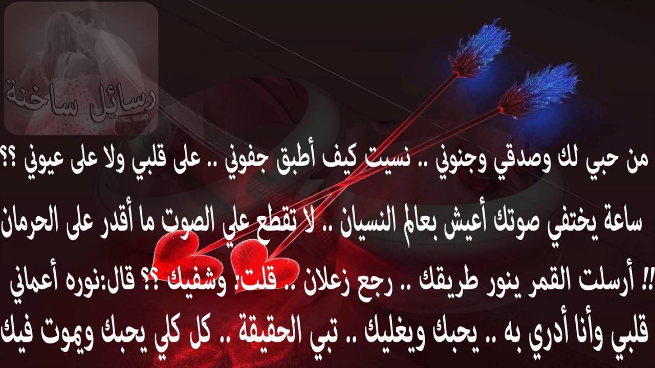 صورة بحبك بالمصرى , برسائل حب مصرية 5390 3