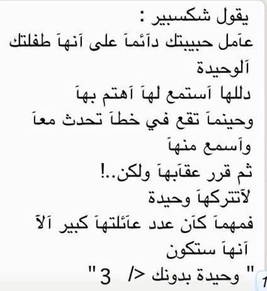 صورة بحبك بالمصرى , برسائل حب مصرية 5390 5