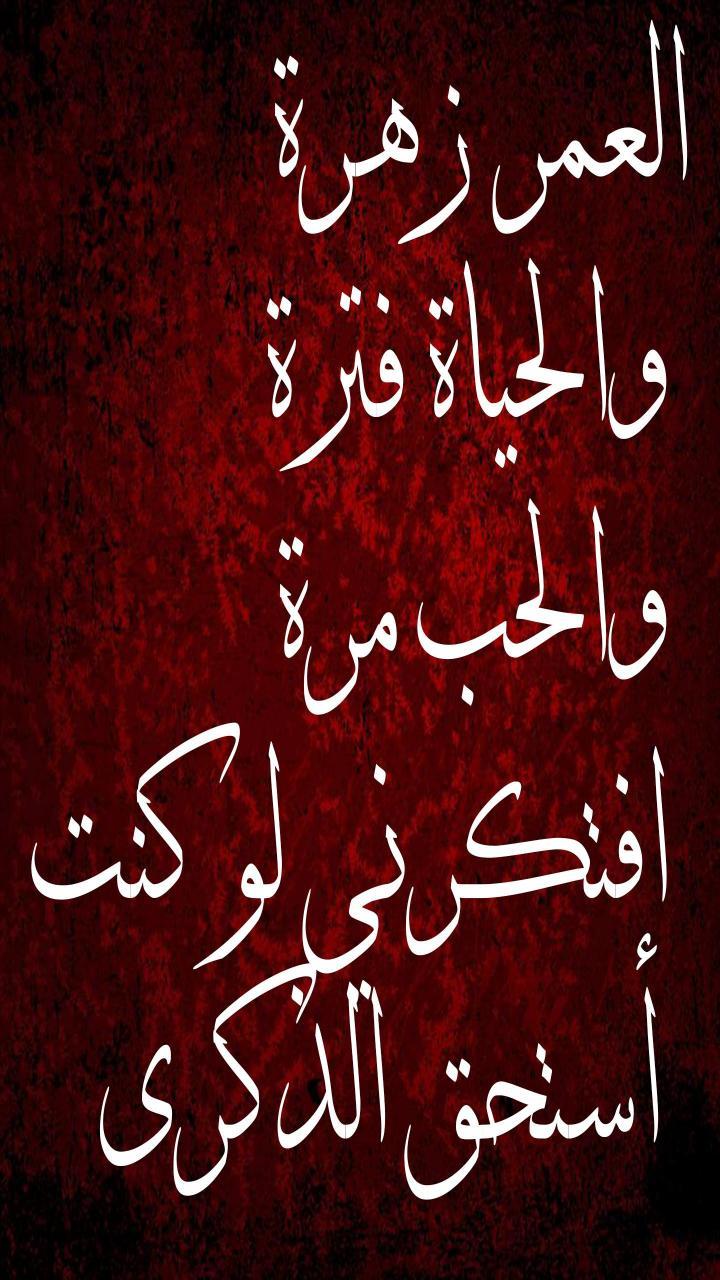 صورة بحبك بالمصرى , برسائل حب مصرية 5390 6