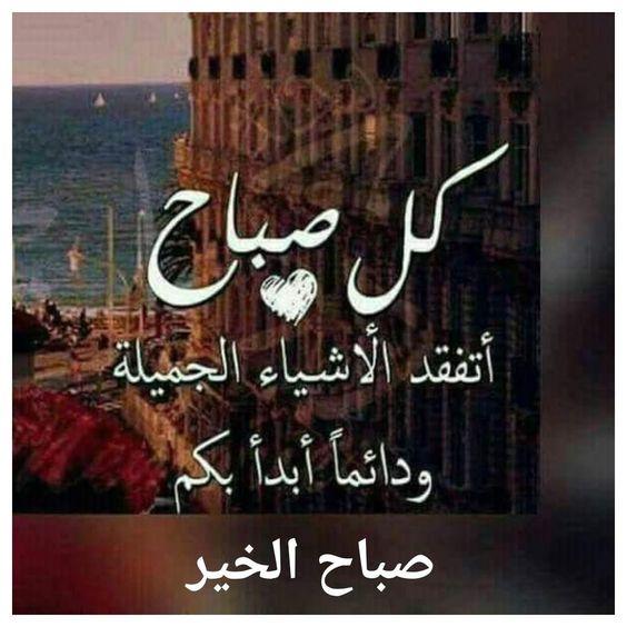 صورة بوستات حلوه للفيس بوك 275 8