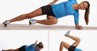 تمارين فتنس , تدريبات رائعه تساعد على التخلص من الدهون