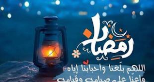 كلام جميل عن رمضان