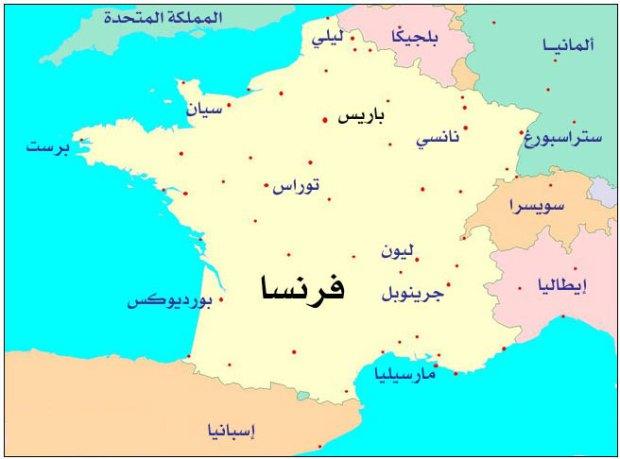 صورة خريطة فرنسا بالعربي, مناطق فرنسا 11345